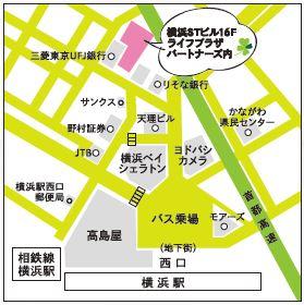 横浜オフィスのご案内マップ